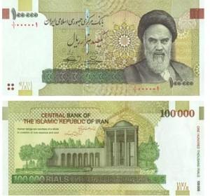 Iranin valuutta