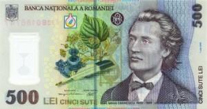Romanian valuutta