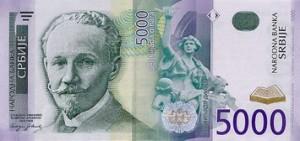Serbian valuutta