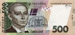 Ukrainan valuutta