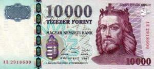 Unkarin valuutta seteli