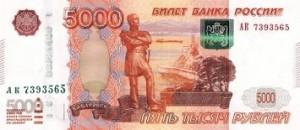 Venäjän valuutta