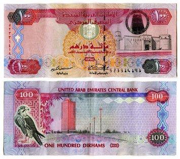 Arabiemiraatit valuutta