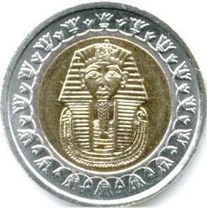 Egyptin valuutta kolikko