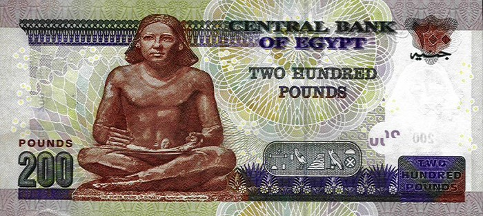 Egyptin valuutta seteli