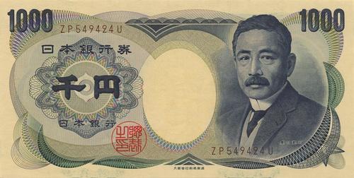 1000 Japanin jenin seteli.
